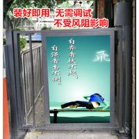 供应蓬远科技 一体式自动广告门 小区门禁 90度平开门 自动开关门机 电动闭门器