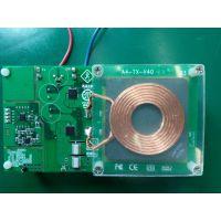 帕沃思50W无线充电电源解决方案,AGV机器人不接触充电模块,特殊环境电源模组