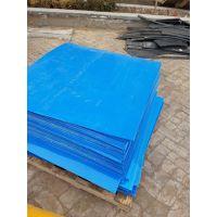 富鑫供应LDPE板,量大质优,厂家直销,可加工定做。