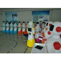 哈工大主板技术传菜送餐机器人硅智傲影1.1卡特2.1迎宾机器人餐厅智能服务员
