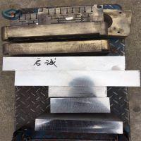 718h瑞典塑料模具钢 耐腐蚀模具钢板