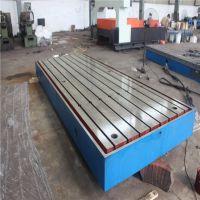 铸铁平板国家标准范围定制加厚铸铁T型槽平台检验划线工作台
