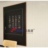从化磁性黑板写字板F霞山家教挂式黑板X大号客厅家用黑板
