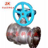 上海供应 Q341Y涡轮球阀 价格优惠 铸钢单向手动阀
