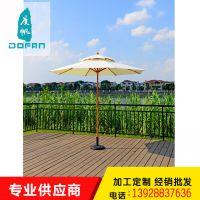 度帆室外防紫外线遮阳伞 创意双顶休闲中柱木伞 仿木庭院伞