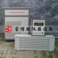 睿博联FHBS-60标准养护室全自动控温控湿设备