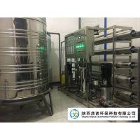 西安直饮水设备/西安软化水设备/西安水处理耗材