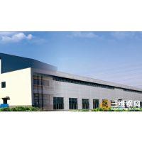重钢结构厂房设计制作安装请咨询三维钢构