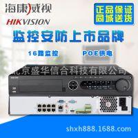 盛华信合供应Hikvision/海康威视4盘位16路监控主机DS-7716N-E4