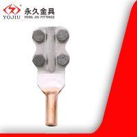 螺纹管式设备线夹SBG-1-m12 抱杆线夹 永久金具