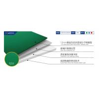 产品品牌:智雅运动地胶/产品纹路:宝石纹/颜色:绿色、红色、蓝色