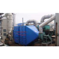 海德堡HDB-R-I型 印刷厂废气处理低温等离子体设备