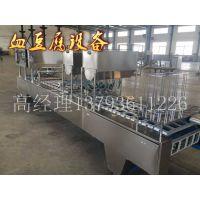 血豆腐生产设备|鸭血豆腐生产设备