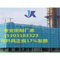 山西高层建筑圆孔爬架网片生产厂家——15303183323