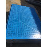 钢板爬架网 新型工地建筑安全爬架网无与伦比 蓝色喷塑钢板脚手架爬架网