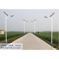 供应好恒照明新农村道路改造工程led太阳能路灯6米40W锂电池户外太阳能路灯