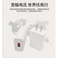 新款USB充电头 单口QC3.0USB充电头 黑/白颜色可选