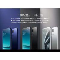 国产全面屏巨无霸智能手机360N6pro(6G+64G)