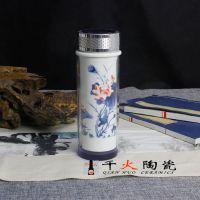 景德镇千陶瓷 纪念礼品瓷器保温杯茶杯批发定制