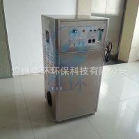 山西忻州臭氧发生器10g氧气源臭氧发生器污水处理适用