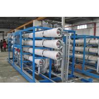 从化/白云区/增城/南沙电镀厂纯水设备/线路板厂反渗透设备