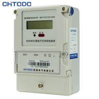 供应拓强电气 带RS485通讯功能电能表 单相电能仪表