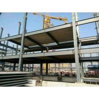 山东装配式钢结构建筑加工出口厂家-三维钢构
