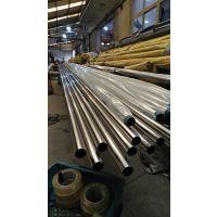 直径38不锈钢内外镜面钢管,卫生级不锈钢管大量供应
