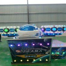 新款大型游戏机室外观光无轨火车游乐场轨道儿童游乐园游乐设备