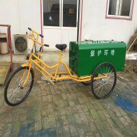 自卸式人力三轮垃圾车 三轮垃圾清洁车