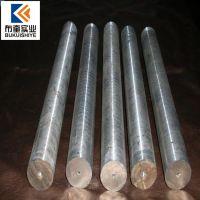 inconel706高温沉淀强化镍基合金板 棒 管