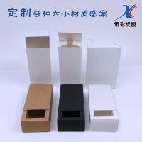 厂家定做纸盒 礼品彩盒印刷抽屉盒包装 加LOGO包装盒批发内裤盒子