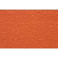 兰州外墙多彩真石漆质感涂料厂家包工包料施工价格表