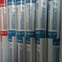 山东防水材料厂家直销浩旭牌层状聚乙烯丙纶高分子防水卷材