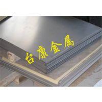 广州哪有卖5052铝合金板5052铝板价格5052铝合金棒【台康金属】