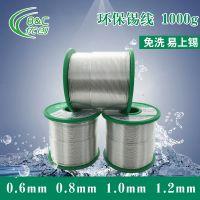 厂家直销优创牌无铅锡线 无铅环保焊锡丝 环保锡线 焊锡丝0.8mm 1000g