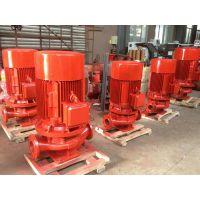 兰州高扬程消防泵XBD11.0/60G-L立式单级消火栓加压泵喷淋泵3CF AB签