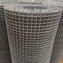 哈尔滨8目粮仓隔离铁丝网厂家——0.5-1.2mm储备粮食镀锌轧花网规格报价【一诺品质】