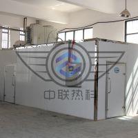 陕西中联热科柿饼烘干机设备环保节能型间歇式辣椒干燥机箱房空气能热泵烘干机厂家