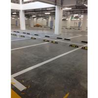 海南梦行者科技有限公司|海南|海口|三亚|停车场划线|酒店车位画线|停车位划线|车库划线