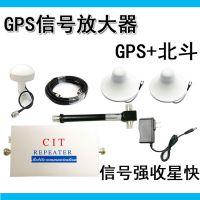 供应gps信号放大器gps信号增强器一拖二套装信号强收星快