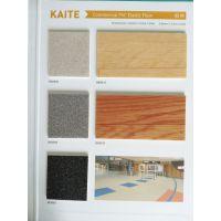 PVC地板 PVC 防滑耐磨地板 PVC商用弹性地板 凯特2.6mm 厂家直销供应
