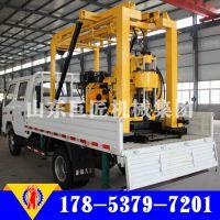 供应200米车载式回转式钻机 水文地质水井钻机