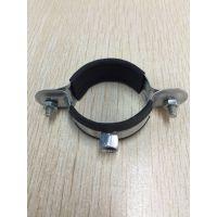 供应套皮铁管卡φ40*8 ppr金属管夹 优质抱卡 U型铁皮卡 厂家直销