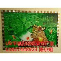 天津3D瓷砖电视背景墙uv印花机