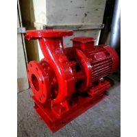 喷淋泵XBD16/35-80L/HY立式消防泵4kw消火栓泵价格