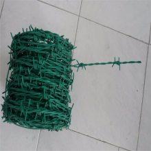 围墙刺绳 刺绳铁丝 钢丝护栏网