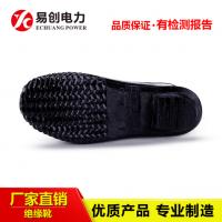 河北易创高压绝缘靴电工绝缘鞋报价绝缘鞋技术参数