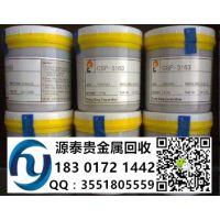 http://himg.china.cn/1/4_518_236484_396_307.jpg