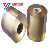 PE电线包装膜 缠绕包装膜 工业打包膜 PVC缠绕膜生产厂家